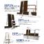 縦置き型板材切断機 パネルソーシリーズ 製品画像