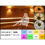LEDテープライト100℃タイプ3014DC24V 製品画像