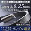【2分でわかる動画あり!】耐熱合金製のスポット溶接『ハニカム』 製品画像