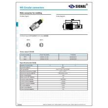 IP67防水コネクタ※SIGNAL製品カタログ進呈中 製品画像