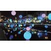 丸みで優しさを表現した「RGBフルカラー演出照明」 製品画像