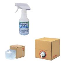 除菌消臭剤『プロテクター』 製品画像