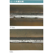 軟鋼溶接用混合ガス『アコム』 製品画像