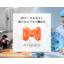 【mixpace】 3D CADデータ AR可視化ソリューション 製品画像