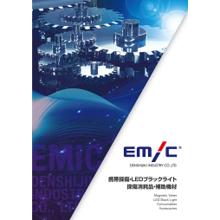 工業 電子 磁気