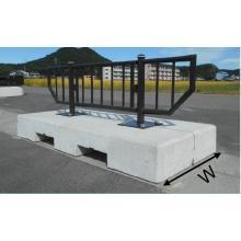 防草で維持費削減【NETIS】中央分離帯向けコンクリートブロック 製品画像
