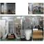【ほぼ紙トイレ 展示情報】山梨県立防災安全センター 製品画像