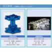 『金属・樹脂部品の試作・小ロット成形・量産』※加工事例進呈 製品画像