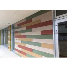 【ルーバー、壁へのご提案】再生木材『アイン・スーパーウッド』 製品画像