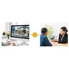 リアリム専用『カラーシュミレーションコーディネートソフト』 製品画像