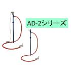【アドブルー用電動式・エア式IBC専用ポンプ】AD-2シリーズ 製品画像