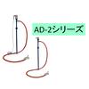 アドブルー用IBCコンテナポンプ「Ad-2シリーズ」 製品画像