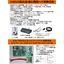 USB3.0(超高速)ヘッド制御基板シリーズ 製品画像