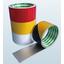凹凸用反射テープ 『粗面反射テープ』 製品画像