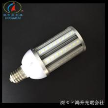 水銀灯150wに代替防水高天井ライト45w ledコーンライト  製品画像