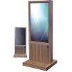 『MultiKIS-Woodシリーズ』 製品画像