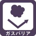 【ガスバリア用】フッ素系コーティング剤 製品画像