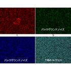微量汚染物のTOF-SIMS分析 製品画像