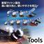 【空気式グラインダ・空気式ジスクサンダ】マイトンシリーズカタログ 製品画像