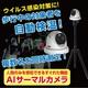 【直販】訳ありセール中!『体温測定AIサーマルカメラ』 製品画像