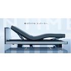 電動ベッド『インタイム1000』 製品画像