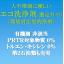 安心・安全な洗浄剤が見つかる「エコ洗浄剤選定ガイド」を無料進呈! 製品画像