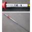 地中探査棒『穴掘ーる ANA-1600』 製品画像