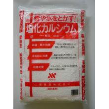 融雪/防塵安定剤 粒状塩化カルシウム【軽々持てる5kg!】 製品画像