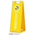 プラスチックサイン 製品画像