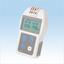 ポケットサイズ温湿度計『HN-CHNR』【レンタル】 製品画像
