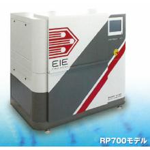 レーザーフォトプロッター『RPシリーズ』 製品画像
