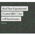 Spark Cyto 細胞培養・観察・解析全ての自動化が可能 製品画像