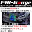 光ファイバセンシングシステム『FBI-Gauge』 製品画像