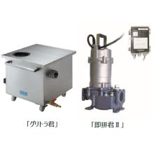 厨房専用 排水処理システム 製品画像