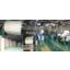 製袋業「印刷工程」についてご紹介 製品画像