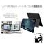 ノートPCの画面拡張 タッチパネル FHD 液晶モニターシリーズ 製品画像