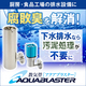 【フードファクトリ-2019出展】散気管『アクアブラスター』 製品画像