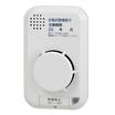 住宅用火災警報器『SA-156Ex』 製品画像