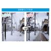 無散水消融雪システムメンテナンス 「放熱管ピグ洗浄」 製品画像