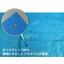 養生シート『ハトメナシート』 製品画像