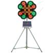 【安全対策製品】導光板 大型回転灯「ネオクローバー」 製品画像