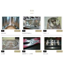 『溶接加工事業』事例製品のご紹介 製品画像