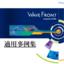 SimericsMP+を用いたチェックバルブのシミュレーション 製品画像