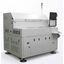 UVレーザー加工機「UV Deiller」 製品画像