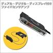 デジタル表示器付高速光ファイバ増幅器「DF-G2 G1シリーズ」 製品画像