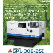 CNC円筒研削盤 GPL-30B-25I 製品画像