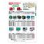 【レンタル&リース】発電・照明機器 カタログ 製品画像