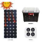 ソーラー蓄電式換気扇「フウリキ2」 製品画像