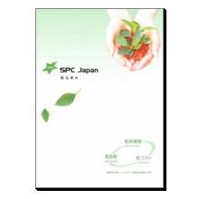 環境対応洗浄剤 製品カタログ【様々な環境対応洗浄剤!】 製品画像