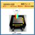 -40~+150℃対応!80mm×80mmの大面積『小型恒温槽』 製品画像